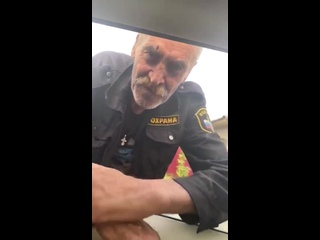 Бухой охранник показал пистолет