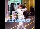 Чон Чонгук танец крабика