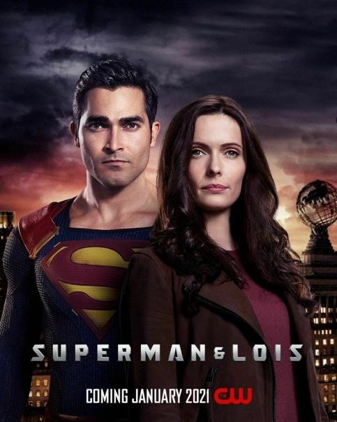 Трейлер нового хита от CW «Супермен и Лоис»