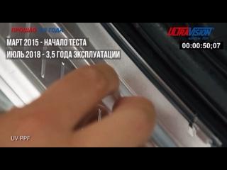 Видео от Тонировочная пленка UltraVision Film/ тонировка