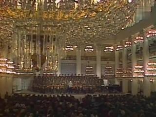 Авторский вечер композитора Марка Фрадкина (1979)