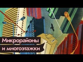 Максим Кац: «Удобных городов, пока такая власть, не будет»