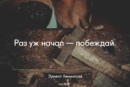 Марьин Артём | Санкт-Петербург | 32