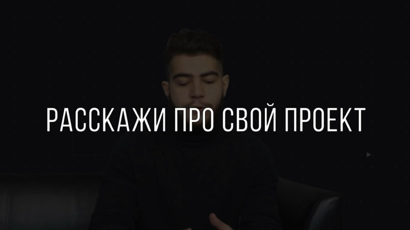 Гарик Папикян Про start up бизнес и обучение
