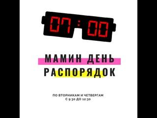 Videó: Умпалумпа Семейный клуб Петрозаводск, Ключевая
