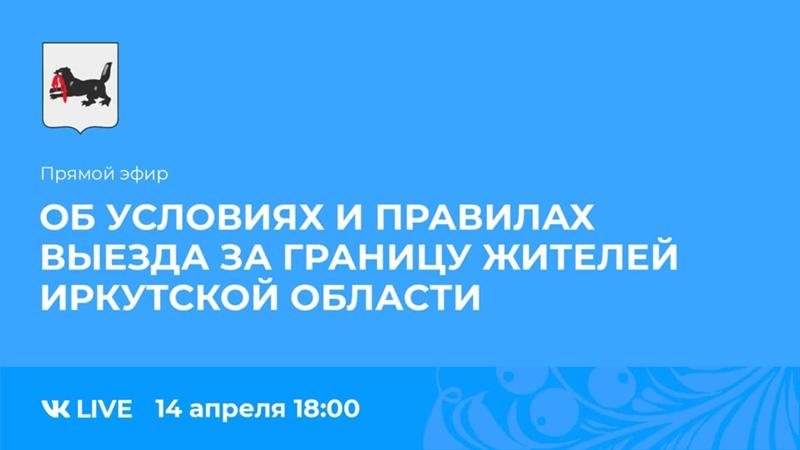Прямой эфир Наталья Поталицина