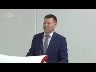 Презентация книг «Кикбоксинг 30 лет спустя» и «Альберт Иванов: Миссия – нести добро».