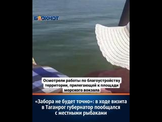 Блокнот Таганрог kullanıcısından video