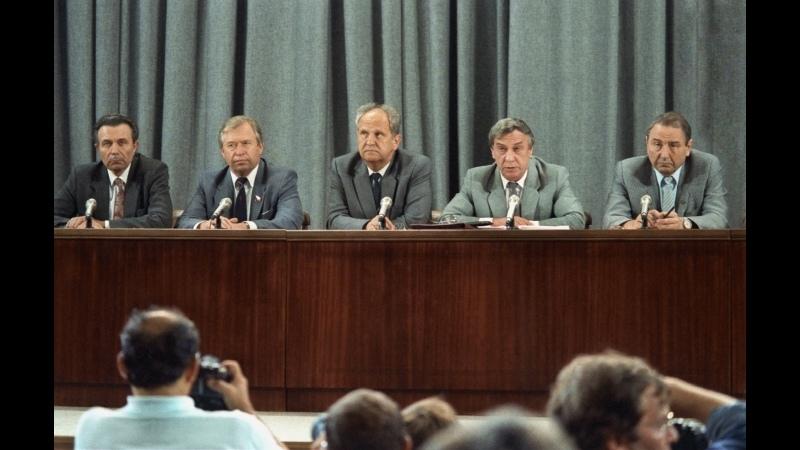 Четыре дня ГКЧП Прохождение Кризис в Кремле Крах Империи 2 1
