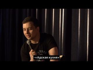 «Типа шоу»