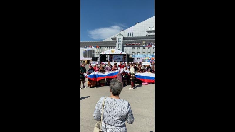 Надень народное на День России общее фотографирование