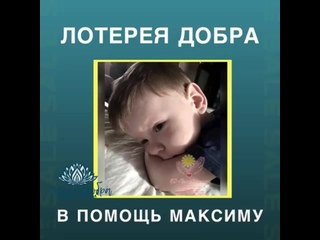 """БФ""""Солнце в ладошках""""ღЦена ЖИЗНИ!ღ kullanıcısından video"""