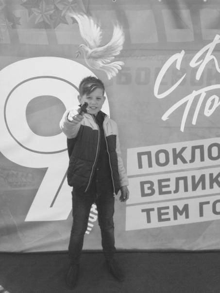 Кирилл Фоменко, Челябинск, Россия
