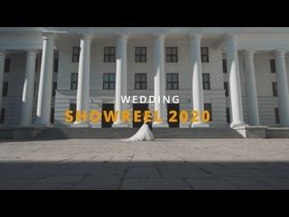 Свадебный showreel 2020