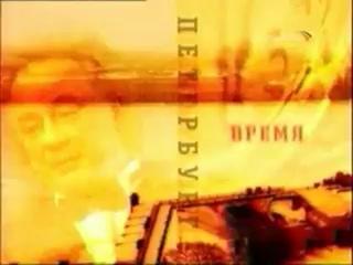 2006 Дело Елисеевых ( 240 X 320 ).mp4
