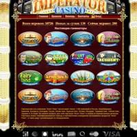 Если у вас появилось желание протестировать игры – приглашаем сыграть в игровые автоматы в онлайн-казино Украина бесплатно.
