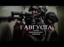 Видео от Братство Ветеранов - Русь