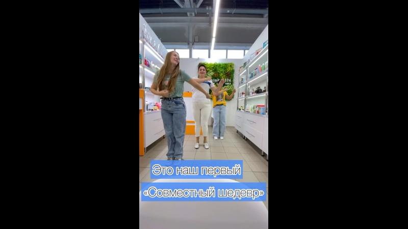 Видео от Анастасии Надуевой