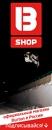 B-Shop - официальный магазин Burton | группа