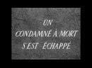 Приговоренный к смерти бежал, или Дух веет, где хочет / A Man Escaped 1956 реж. Робер Брессон 1080p RUS SUB