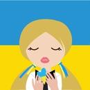 Оленка Роїк, Львов, Украина