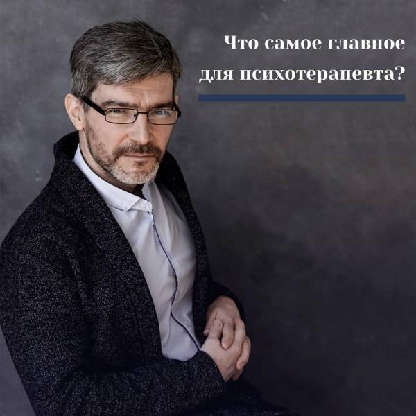 Борьба со страхом публичного выступления Санкт-Петербург