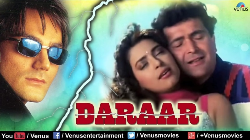 Daraar Трещина Full Songs Rishi Kapoor Juhi Chawla Arbaaz Khan Audio