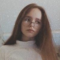 Лениза Аминова