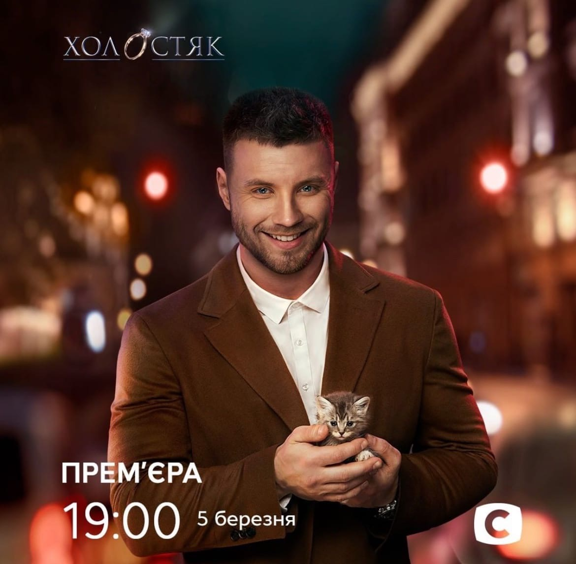 Bachelor Ukraine - Season 11 - Mikhail Zalivako - Episodes - Discussion - *Sleuthing Spoilers* M3nx5bYIRUQ