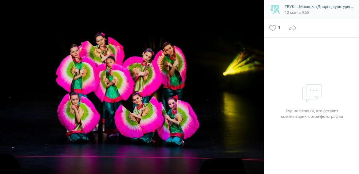 """Во Дворце культуры """"Капотня"""" прошел отчётный концерт танцевальных коллективов Скриншот со страницы ДК """"Капотня"""", ВК"""