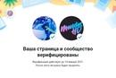 Мендес Сергей | Санкт-Петербург | 41