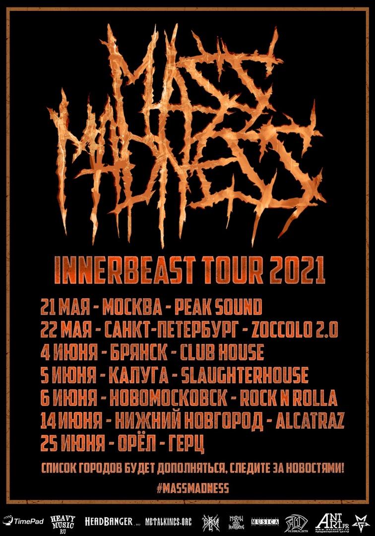 Афиша Нижний Новгород Mass Madness - Innerbeast tour 2021