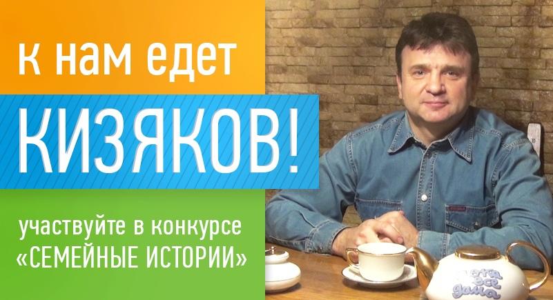 Участие Тимура Кизякова в рекламных коммуникациях «Железно»