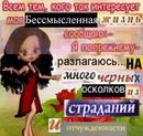 Петоканова Анастасия | Оренбург | 1