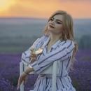 Олеся Артемьева