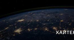 В космос отправили первый репрограммируемый спутник