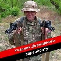 Фотография анкеты Моисея Альтмана ВКонтакте