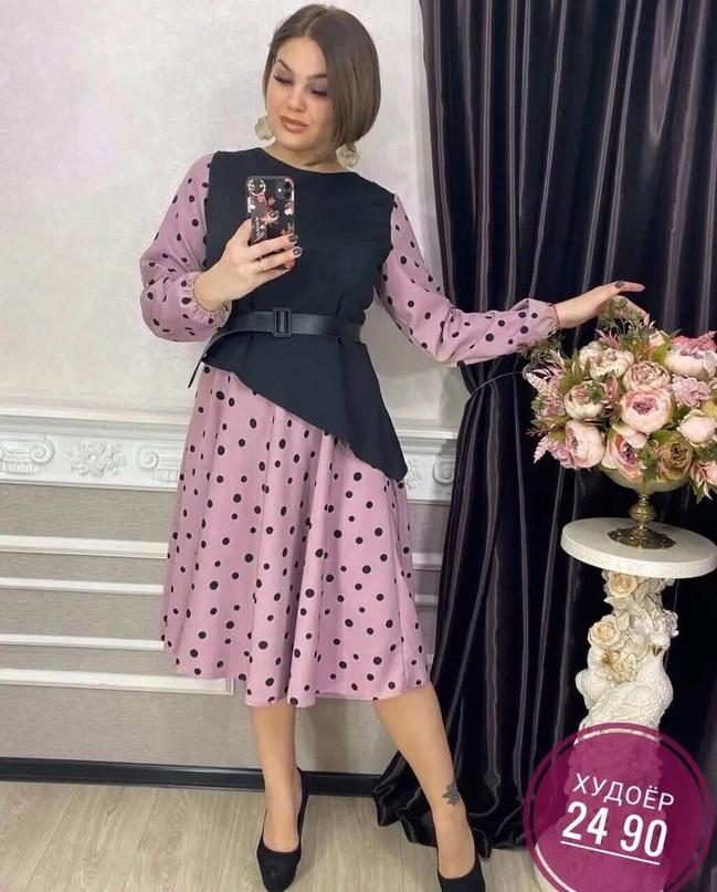Платье   Объявления Орска и Новотроицка №28483