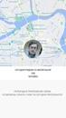 Рябинин Андрей | Москва | 0
