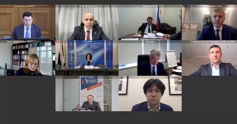 Итоги Всероссийской конференции по развитию МСП подвели на заседании Госсовета, изображение №3