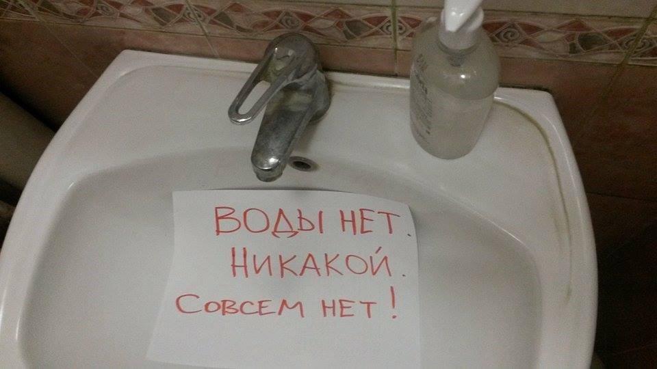 Жители Верхушки и Короленковского микрорайонов сообщают об