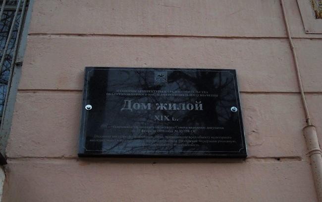 «Дом ротмистра Могилевцева» на улице Введенской, изображение №8