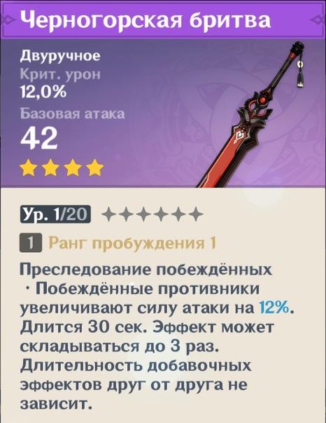 Новичку об оружии. Двуручные мечи, зображення №6
