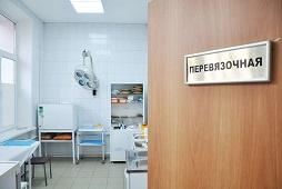 Капитальный ремонт начинается в Данковской районной больнице