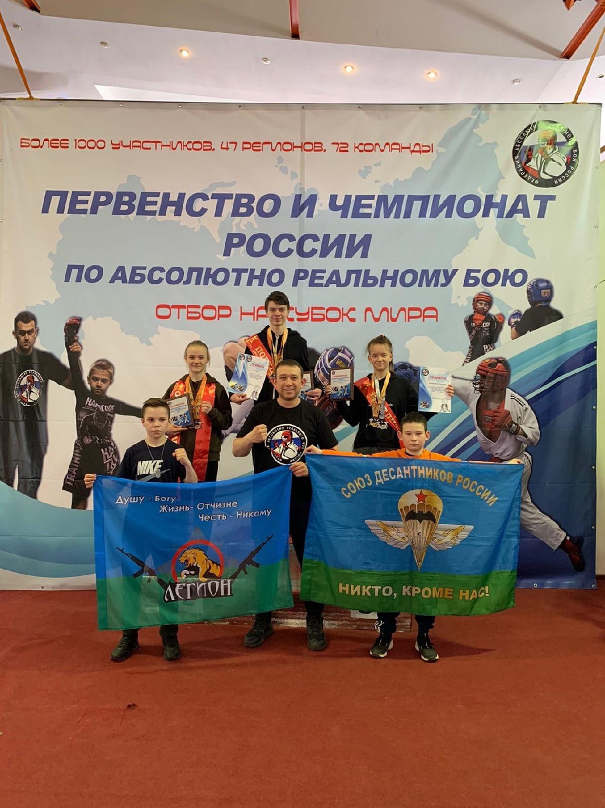 Можгинцы Савин Ярослав и Стороженко Ангелина выступят
