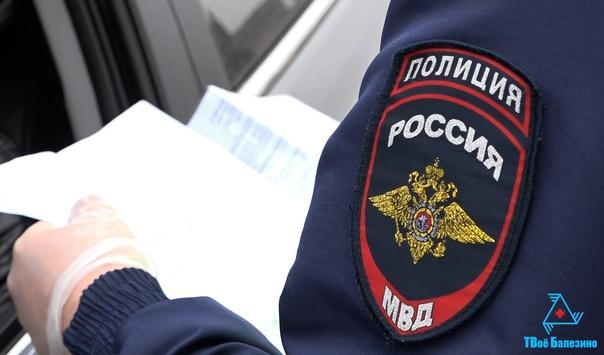 ОГИБДД отдела МВД России по Балезинскому району информирует
