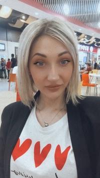 Дарья Алексейкина фотография #1