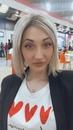 Дарья Алексейкина фотография #2