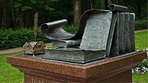 В Добром хотят установить памятник писателю Левитову