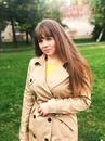 Екатерина Котельникова фотография #12